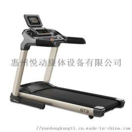 惠州悦动体育器材公司供应健身房轻商用电动智能跑步机