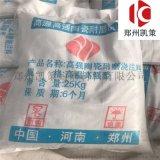 福州耐磨陶瓷涂料厂家 立磨密封风管陶瓷耐磨浇注料
