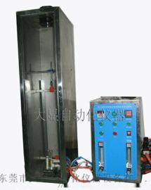 成束/单根电线电缆垂直燃烧试验机