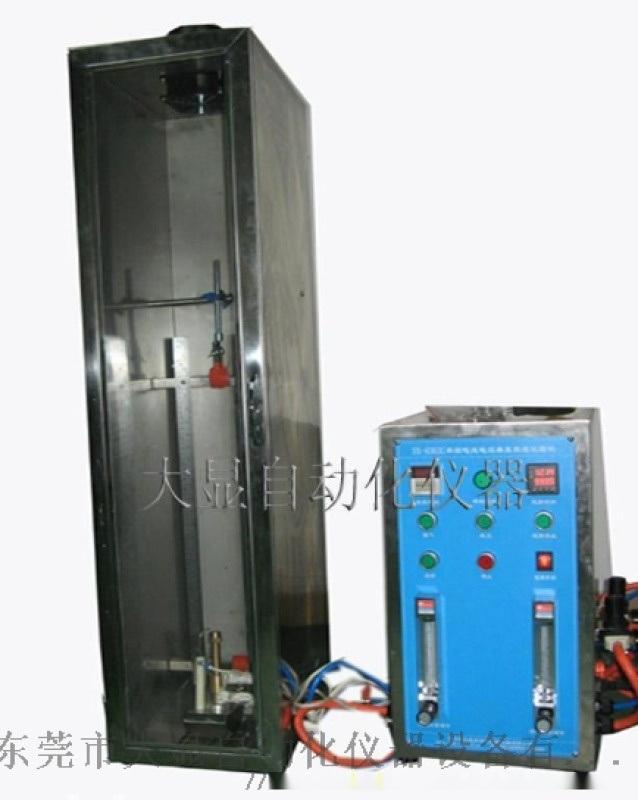 成束/單根電線電纜垂直燃燒試驗機