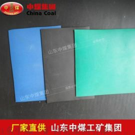 防静电橡胶板,防静电橡胶板价格,橡胶板热销中