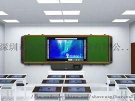 多媒体末来一体化智慧教室