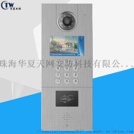 河北楼宇对讲厂家小区可视对讲系统4.3寸梯口机