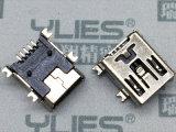 513-MINI USB連接器 母座貼片
