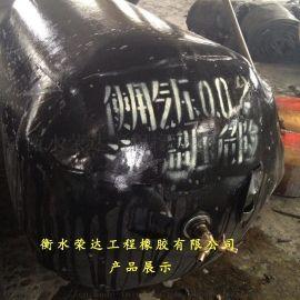 广东管道封堵气囊直径200mm加强耐压堵水气囊