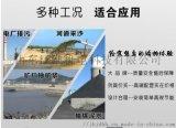 江淮六代无堵塞尾砂泵  专用基桩大扬程抽砂泵机组经久耐用