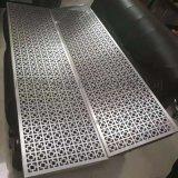 定制造型冲孔铝扣板,穿孔中字图案铝天花