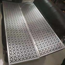 定制造型衝孔鋁扣板,穿孔中字圖案鋁天花