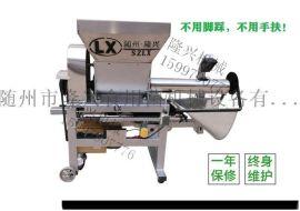 香菇装袋机食用菌自动扶袋款气动装袋机 隆兴生产厂家直销