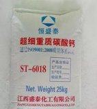 江西石粉 塑膠專用重質碳酸鈣 1250目碳酸鈣 超細重鈣粉