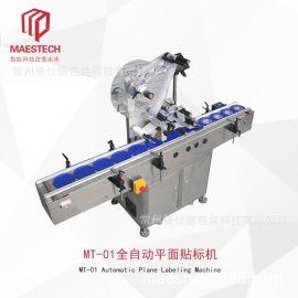 厂家直销MT-01全自动贴标签机平面文具纸牌贴标设备