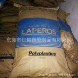 LCP-日本宝理-B230-耐磨-高刚性-增强级-导电级-阻燃级-塑胶原料