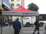 3X3米折叠帐篷、户外广告帐篷、产品展示帐篷定做厂家