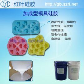 仿真食品模型专用硅胶 食品级硅胶 液体硅胶