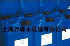 鍋爐保養藥劑,鍋爐水處理藥劑