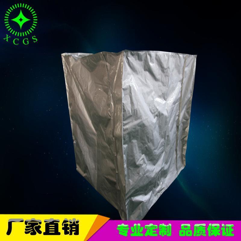 防静电防潮纯铝袋铝箔袋 电子元器件汽车零部件遮光包装真空袋