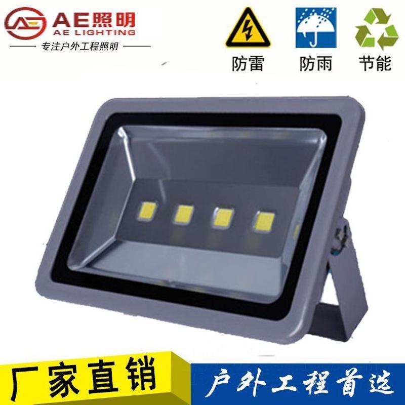 AE照明AE-TG-01室外照明燈,戶外泛光燈led投光燈投射燈戶外30w50w100w150W泛光燈工礦燈室外照明燈防
