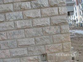 河北文化石黄砂岩文化石黄木纹文化石批发