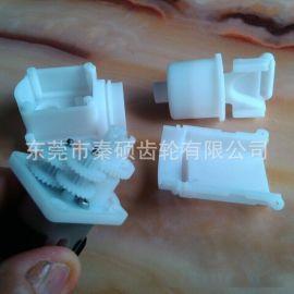 供应美容机塑料齿轮箱 减速机配件 多种塑胶件开模