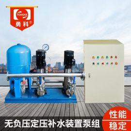 无塔供水设备 家用无塔供水器 变频加压供水设备 无负压供水设备