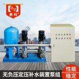 无塔供水设备 家用无塔供水器 变频加压供水设备