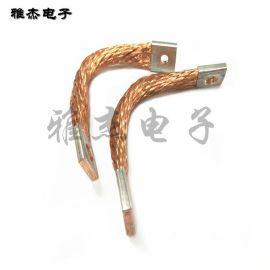 电气装置开关铜导线 镀锡铜导电带 铜编织带软连接 桥架接地线
