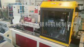 无屑切割机 塑料管材切割机 无尘切割机 pe pvc ppr管材切割机