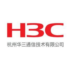 現貨H3C華三S5008PV2-EI-PWR 千兆8口POE供電交換機全國聯保3年