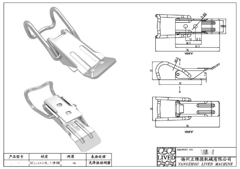 厂家海量供应优质价廉的QF-787 贵州泸州白酒桶周转桶不锈钢搭扣