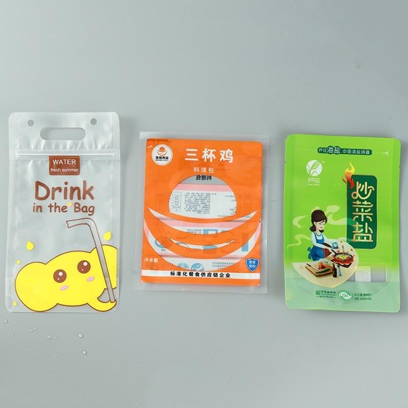 厂家直销定制印刷复**印袋零食饼干包装自立自封食品真空包装袋