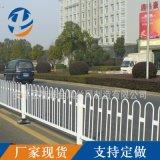 【道路护栏】市政道路隔离护栏交通安全mn型防护栏锌钢圆钢隔离栏