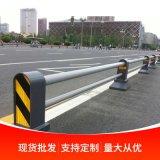 【道路隔离栏杆】厂家定制市政道路锌钢栏杆 喷漆圆钢管护栏现货