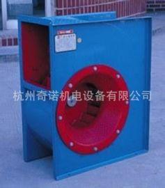 供应CF4-82-3.55A型厨房  油烟净化离心通风机