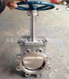 不鏽鋼刀型閘閥,耐腐蝕漿閘閥 316材質
