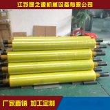 多型號多功能貼膜機幕牆料聚氨酯耐磨滾筒