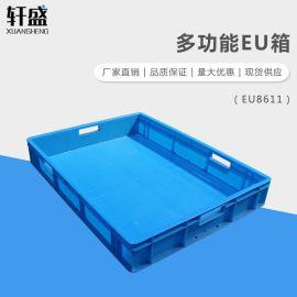 轩盛,EU8611物流箱,物流汽配箱,养鱼养龟箱