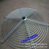 畜牧風機罩 排風防塵風罩 鐵絲防塵網罩