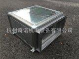 供应GDF(DXF)4.0-10型箱式管道离心通风机