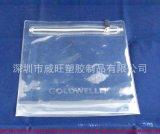 供应PVC拉链袋 立体拉链袋