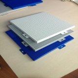 湛江商城室內密拼衝孔鋁單板 2.3mm孔徑鋁單板吊頂裝飾幕牆