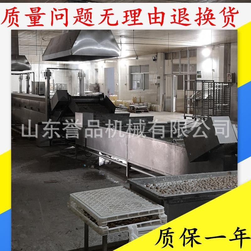 丸子生产线 定制全套墨鱼丸子成型蒸煮冷却流水线提供生产配方