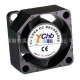 供應YCHB風機,5V3010散熱風扇