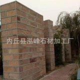 紅色板岩壘牆石 廠家直銷 園林景觀石大怪石奇石 砌牆石 石頭牆