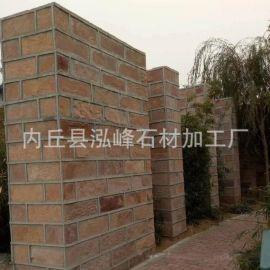 红色板岩垒墙石 厂家直销 园林景观石大怪石奇石 砌墙石 石头墙