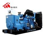 厂家直销发电机组150kw玉柴常用电启动发电机组150千瓦三相380v