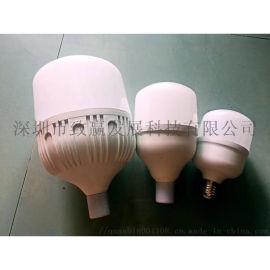 LED球泡燈,節能環保綠色球泡燈