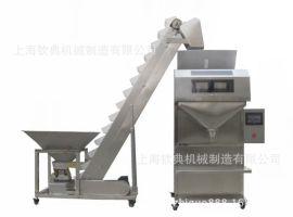 半自动定量化工颗粒肥料颗粒双斗秤包装机 自动计量