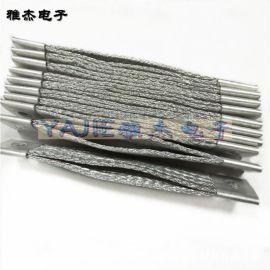 东莞 LMY铝编织带 铝导电带 铝连接带 蝴蝶夹 硅钼棒卡子