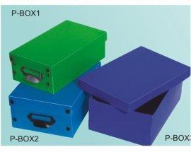 塑料文具盒
