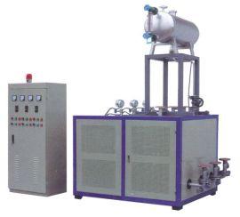 電導熱油爐